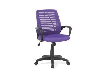 Beliani Burostoel paars - bureaustoel - MAYOR Stoelen Paars Polyester